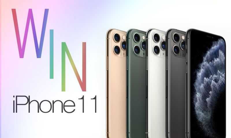Win an iPhone 11