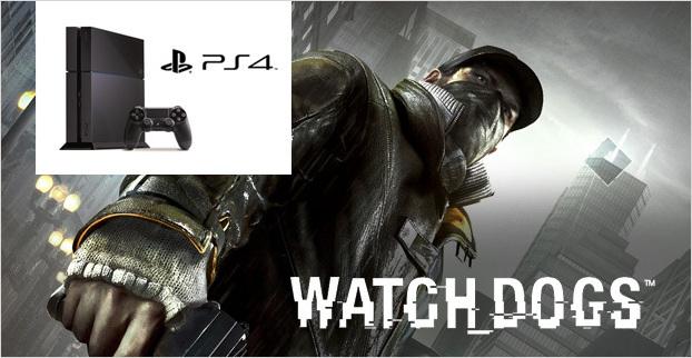 Win a PS4 Console