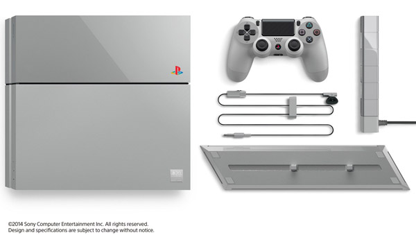 Win a limited edition PLAYSTATION®4